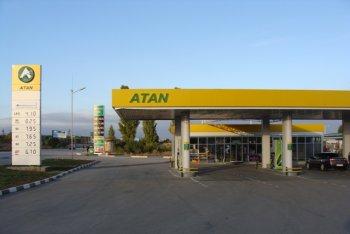 АЗС АТАН-Крым