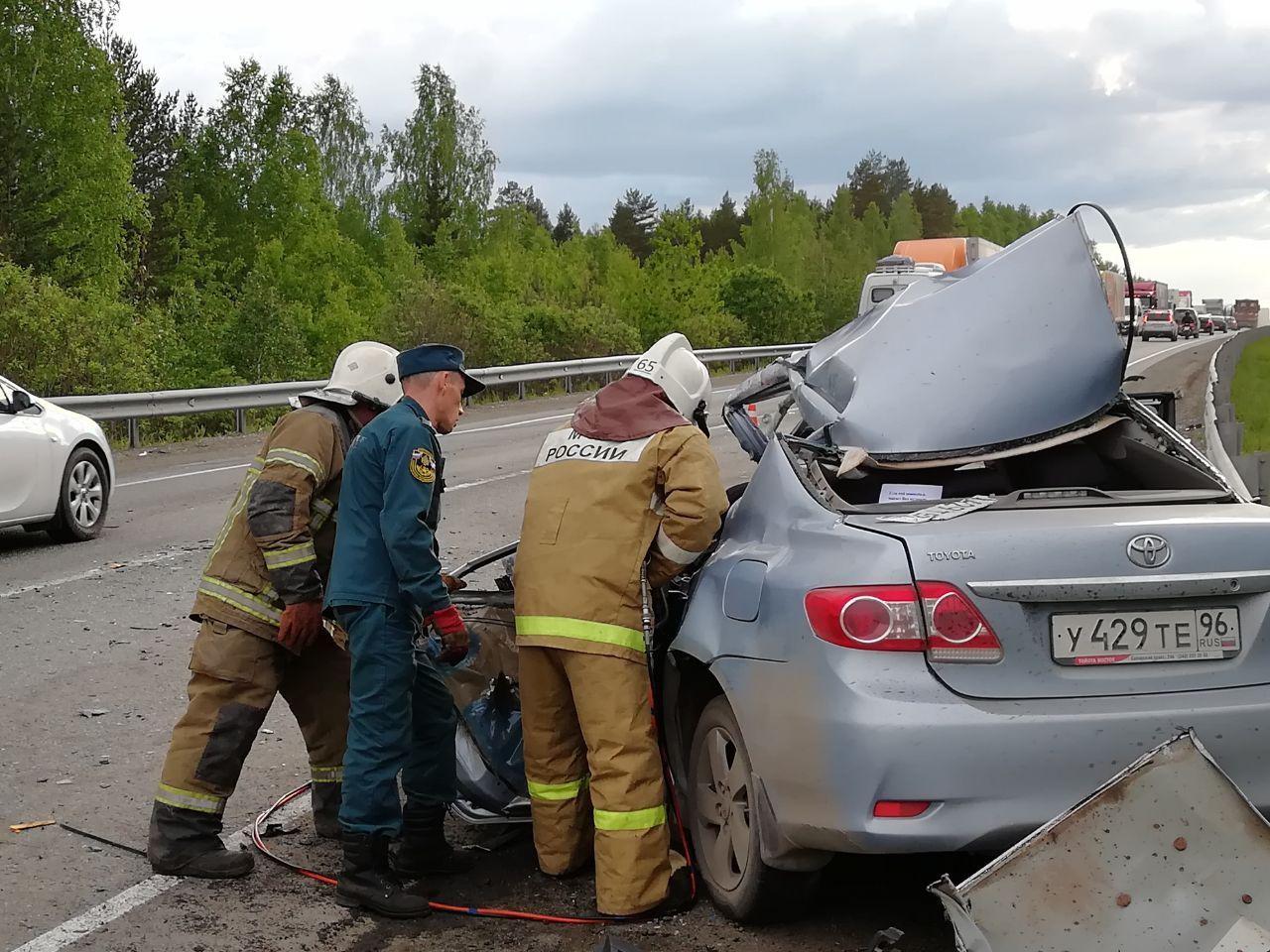 Авария на арендованом авто